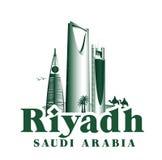 Ciudad de los edificios famosos de Riad la Arabia Saudita ilustración del vector