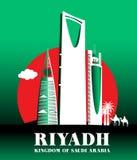 Ciudad de los edificios famosos de Riad la Arabia Saudita stock de ilustración