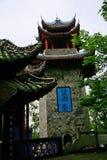 Ciudad de los fantasmas de Fengdu Fotos de archivo