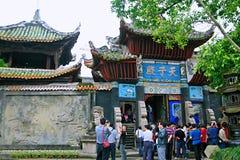Ciudad de los fantasmas de Fengdu Fotos de archivo libres de regalías