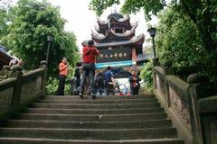Ciudad de los fantasmas de Fengdu Fotografía de archivo libre de regalías