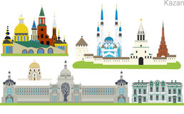 Ciudad de los símbolos de Kazán stock de ilustración