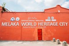 Ciudad de Malaca, sitio del patrimonio mundial de la UNESCO en Malasia fotografía de archivo libre de regalías