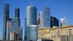 Ciudad de Moscú Imágenes de archivo libres de regalías