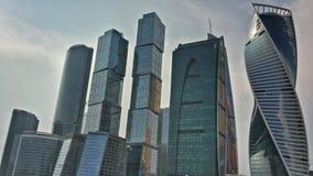 Ciudad de Moscú Fotos de archivo