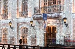 Ciudad de Moscú Decoración de la Navidad Imagen de archivo libre de regalías