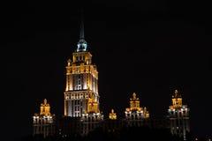Ciudad de Moscú en la noche Foto de archivo libre de regalías
