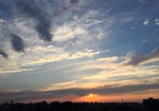 Ciudad de Xi'an Fotografía de archivo