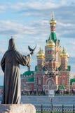 Ciudad de Yoshkar-Ola Rusia Fotos de archivo