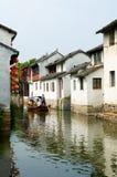 Ciudad del agua Imagen de archivo libre de regalías
