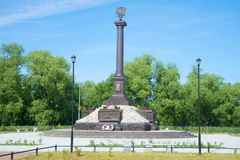Ciudad del ` del monumento del ` militar de la gloria al día soleado en julio Kronshtadt Imágenes de archivo libres de regalías