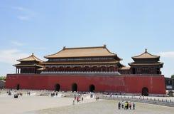 Ciudad del emperador Imagen de archivo