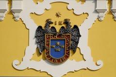 Ciudad del escudo de armas de LimaImágenes de archivo libres de regalías