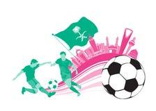 Ciudad del fútbol del fútbol de la Arabia Saudita stock de ilustración