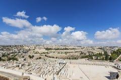Ciudad del panorama de Jerusalén Fotografía de archivo libre de regalías