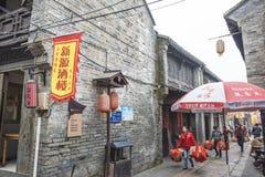 Ciudad del río de Huaian Imagen de archivo