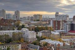 Ciudad Ekaterimburgo Imagenes de archivo