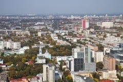 Ciudad Ekaterinburg de Ural Imagenes de archivo