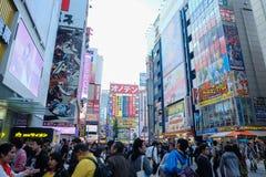 Ciudad electrónica Tokio Japón Fotos de archivo libres de regalías
