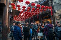 Ciudad famosa 'Ciqikou de Chongqing Imagen de archivo libre de regalías