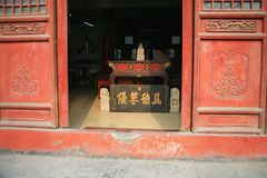 Ciudad God' templo de s, Henan, Luoyang Fotos de archivo