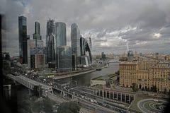 Ciudad grande Fotografía de archivo