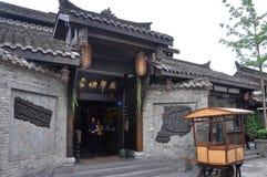 Ciudad histórica de la entrada de Chengdu, China fotografía de archivo libre de regalías
