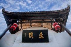 Ciudad imperial nueve de la tostada de la tostada de Enshi en el arte arquitectónico de Pasillo Foto de archivo libre de regalías