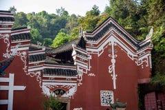 Ciudad imperial nueve de la tostada de la tostada de Enshi en la pared de Hall City Foto de archivo
