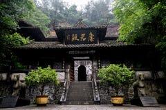 Ciudad imperial nueve de la tostada de la tostada de Enshi en los edificios de Pasillo Fotos de archivo
