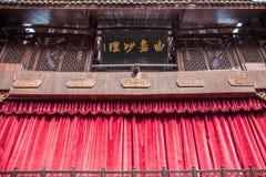 Ciudad imperial nueve de la tostada de la tostada de Enshi en los soportes de Hall Theater y del teatro Foto de archivo libre de regalías