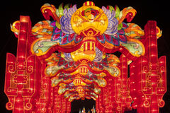 Ciudad internacional 2016 del carnaval de la linterna mágica de Shangai de la luz Fotografía de archivo libre de regalías