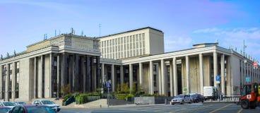 Ciudad la Moscú, biblioteca ellos Lenin s, Rusia, la atracción principal de la ciudad imágenes de archivo libres de regalías