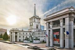 Ciudad militar Foto de archivo libre de regalías