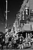 Ciudad Nueva York de China Imagen de archivo libre de regalías