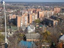 Ciudad Poltava Imagenes de archivo