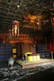 Ciudad prohibida china Foto de archivo libre de regalías