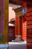 Ciudad prohibida China Pekín Imagen de archivo libre de regalías