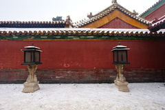 Ciudad prohibida en Pekín Imagenes de archivo