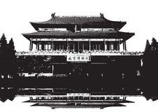 Ciudad prohibida en Pekín China stock de ilustración