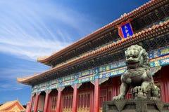 Ciudad prohibida Pekín fotografía de archivo libre de regalías