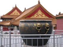 Ciudad prohibida, Pekín Imagen de archivo libre de regalías