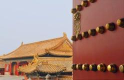 Ciudad prohibida, Pekín, China Imagen de archivo libre de regalías