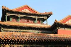 Ciudad prohibida, Pekín, China Fotografía de archivo libre de regalías