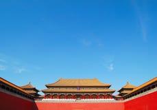 Ciudad prohibida, Pekín China Imagenes de archivo