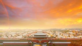 Ciudad prohibida, Pekín China Foto de archivo libre de regalías
