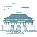 Ciudad prohibida Puerta de la paz celeste Cuadrado de Beijing Pekín ilustración del vector