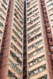 Ciudad que vive en Hong Kong Imágenes de archivo libres de regalías