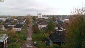 Ciudad rusa antigua de Urzhum