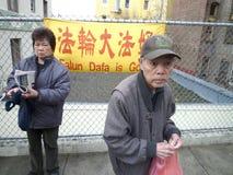 Ciudad San Francisco de China Fotografía de archivo libre de regalías